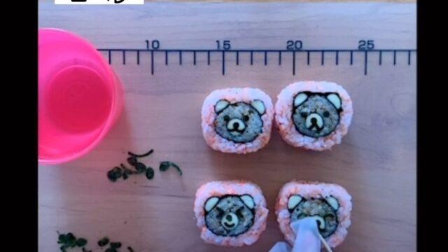 デコ巻き寿司 くま 動画