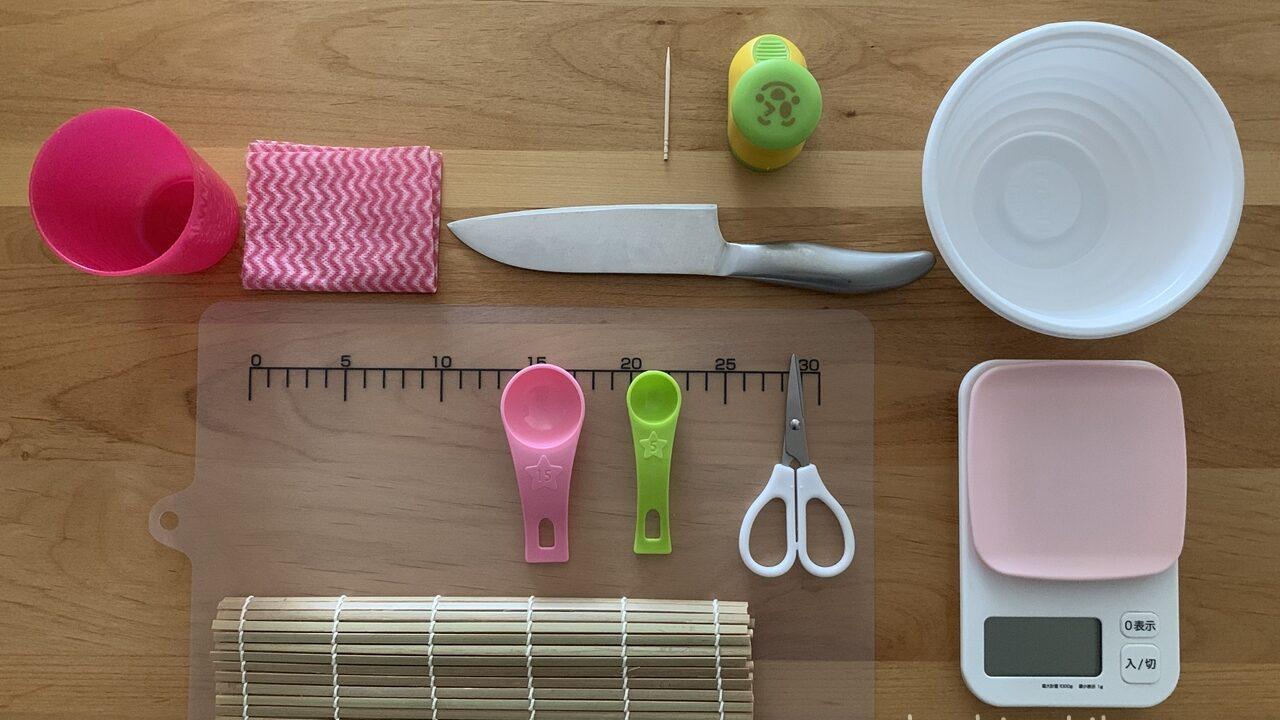 デコ巻き寿司 道具